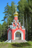 Chapel at the source of Moscow River, Russia — Stock Photo