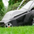 lawnmover — Stock Photo #23036452