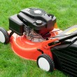 lawnmover — Stock Photo