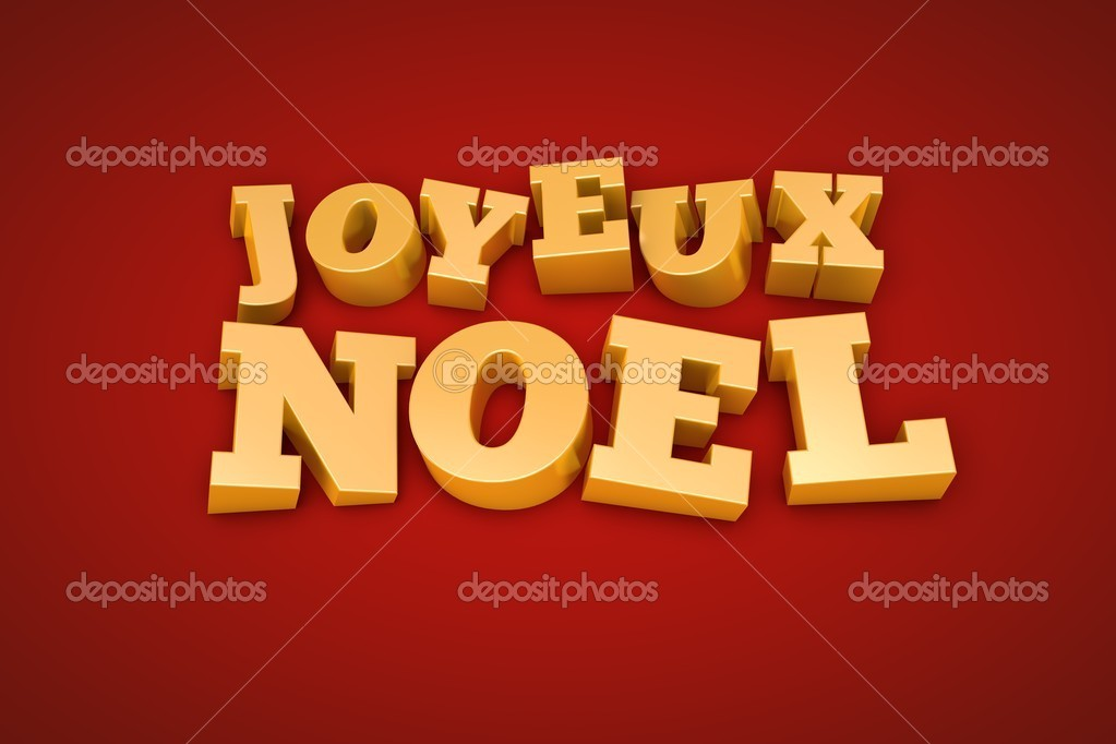 Golden Joyeux Noel (Merry Christmas in french)  text on a red background (3d illustration) — Stock Photo #15730737