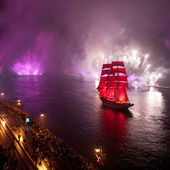 Red sails 2012 — Stock Photo