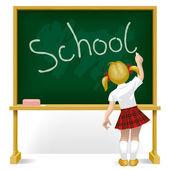 学校的女孩 — 图库矢量图片