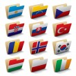 World folders icons - Stock Vector