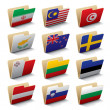 Stock Vector: World folders icons