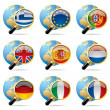 World flag icons — Stock Vector #18889369