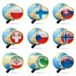 World flag icons — Stock Vector #18889501
