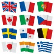 Set of world flags — Stock Vector #24429361