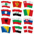 Stock Vector: Set of world flags