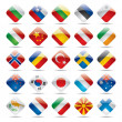 Stock Vector: World flag icons 2