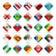 Stock Vector: World flag icons 4