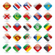 World flag icons 4 - Stock Vector