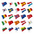 Set of world flags 2 — Stockvectorbeeld