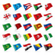Set of world flags 4 - Stock Vector