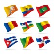 Set of world flags 7 — Stockvector #24451631