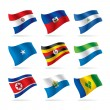 Set of world flags 10 - Stock Vector