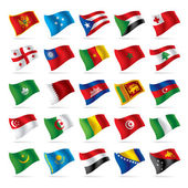 Set of world flags 4 — Stock Vector