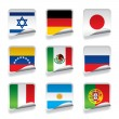 Stock Vector: Sticker flags