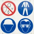 Stock Photo: Safety rules