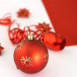 Stock Photo: Equipment for Christmas gifts