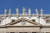 St..Peter's Basilica in the Vatican City — Foto Stock