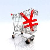 Shopping cart that bites yen — Stock Photo