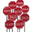 Sale traffic signs — Stock Photo