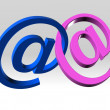 Two email symbol linked — Foto Stock