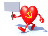 Heart with arms and legs and communist symbol — Stock Photo