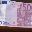Stock Video: 500 euro flag 3d animation on sunset background