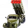 Stock Photo: Multiple rocket launcher 6, 1958-1991, ЗИЛ-157.