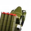 Stock Photo: Multiple rocket launcher 7, 1958-1991, ЗИЛ-157