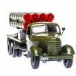 Stock Photo: Katyushmultiple rocket launcher 2