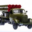 Stock Photo: Katyushmultiple rocket launcher 3