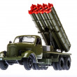 Stock Photo: Katyushmultiple rocket launcher 6