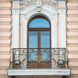 Balcony — Stock Photo #23505985
