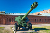 Artillery 2 — Stock Photo