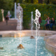 Fountain 2 — Stock Photo