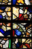 TOWER OF LONDON GLASSWORK — Stock Photo