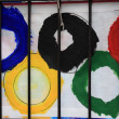 Olympic rings — Stock Photo #18584353