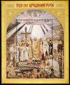 Christianization of Kievan Rus' — Stock Photo