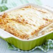 Stock Photo: Savory lavash cheese pie