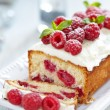 Stock Photo: Raspberry Cake for holidays