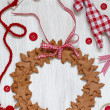 Christmas decoration — Stock Photo #35158969