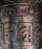 буддийские молитвы мельница — Стоковое фото