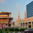 Sharjah — Stock Photo