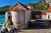 Montenegro — Stock Photo