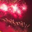 Stock Photo: International Fireworks Festival
