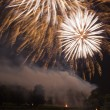 Stock Photo: Moscow International Festival of fireworks