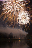 Moscow International Festival of fireworks — Photo