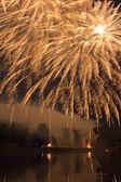 Moscow International Festival of fireworks — Stock Photo